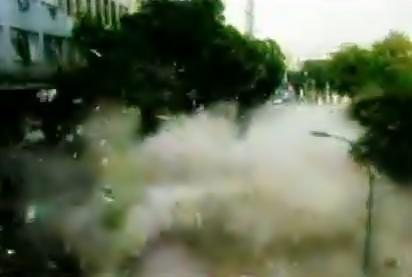 momento da explosão em prédio no centro do Rio
